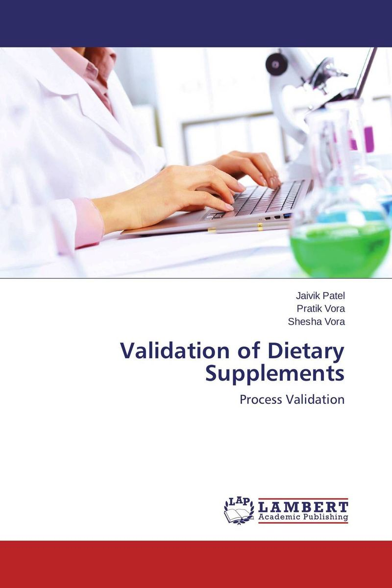 Validation of Dietary Supplements