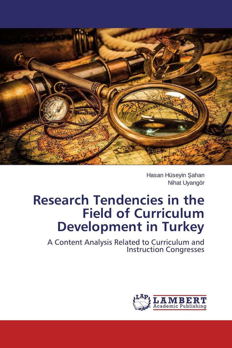Research Tendencies in the Field of Curriculum Development in Turkey буддийский сувенир sheng good research and development ssyf a19 10