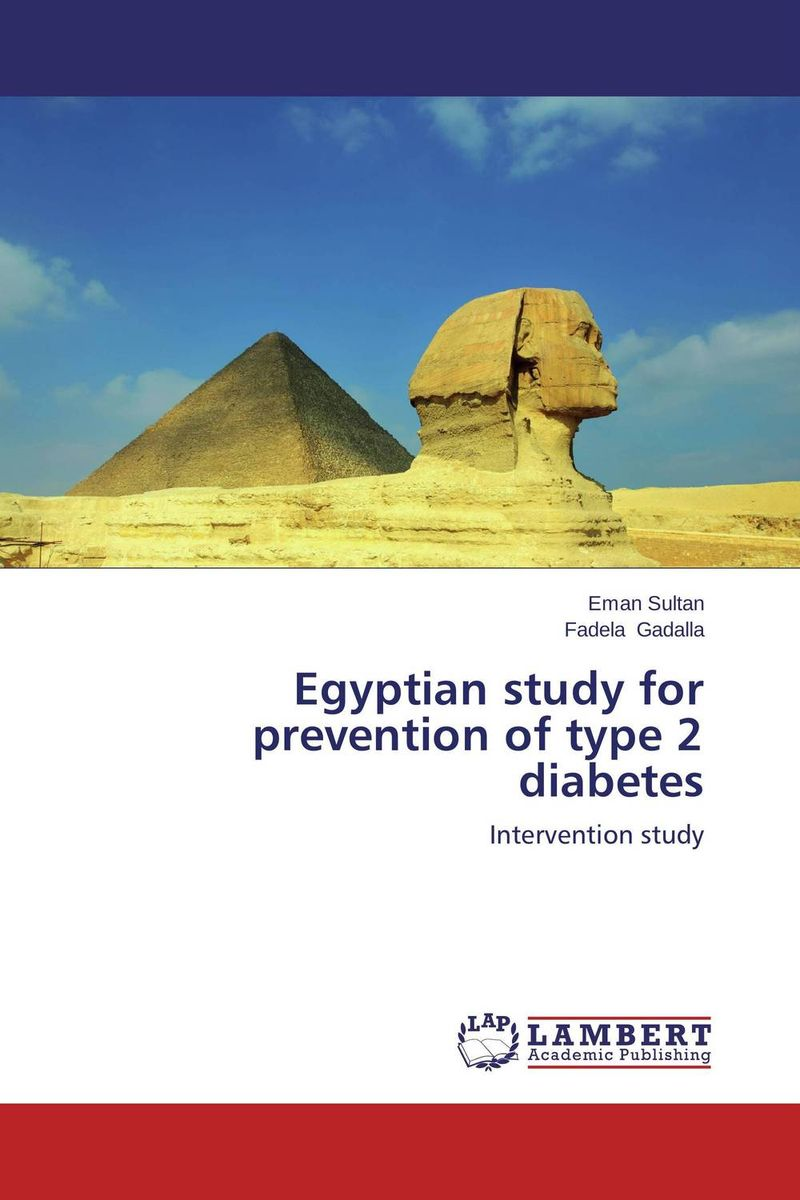 Egyptian study for prevention of type 2 diabetes биотуалет thetford porta potti qube 365 белый