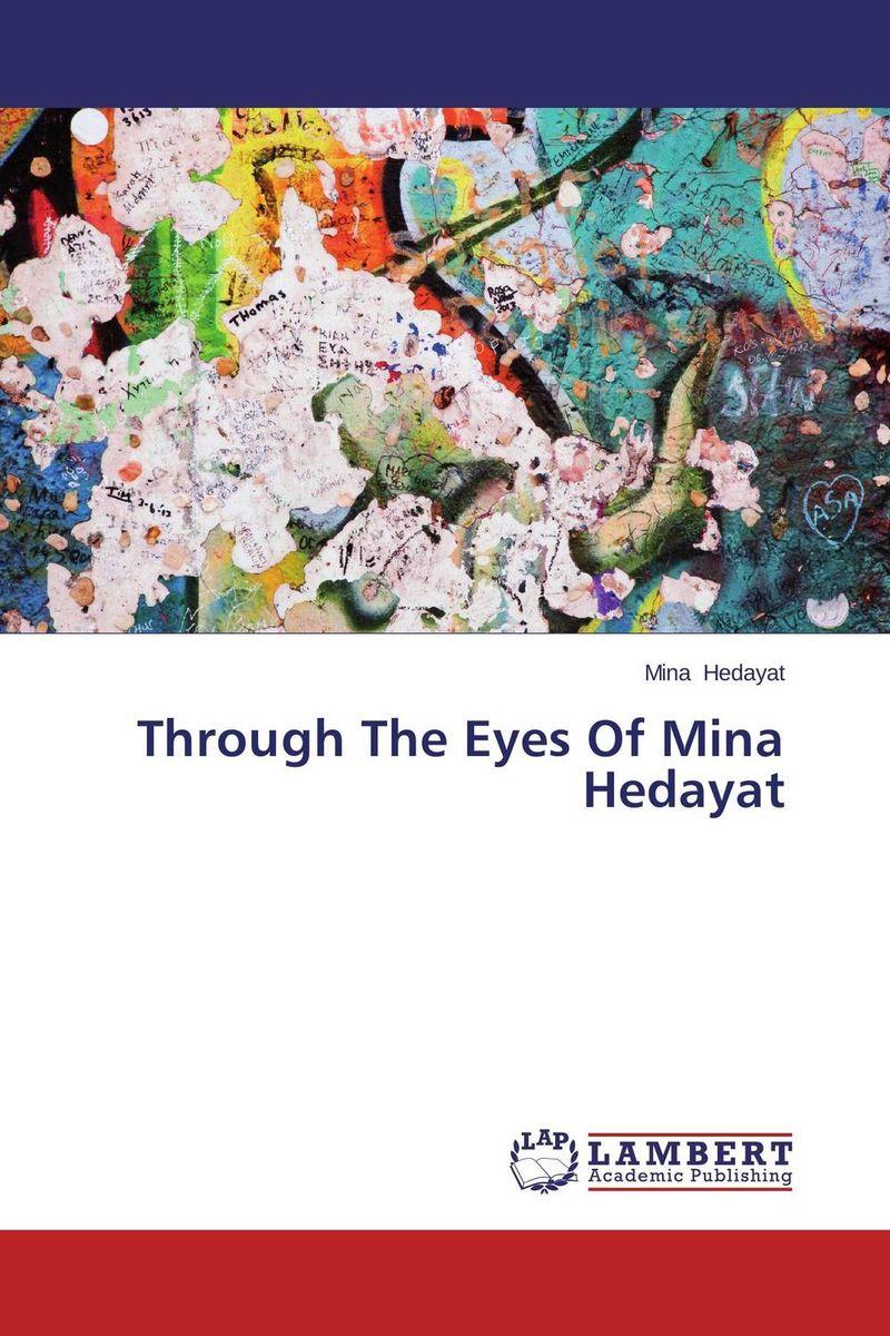 Through The Eyes Of Mina Hedayat the eyes of the cat