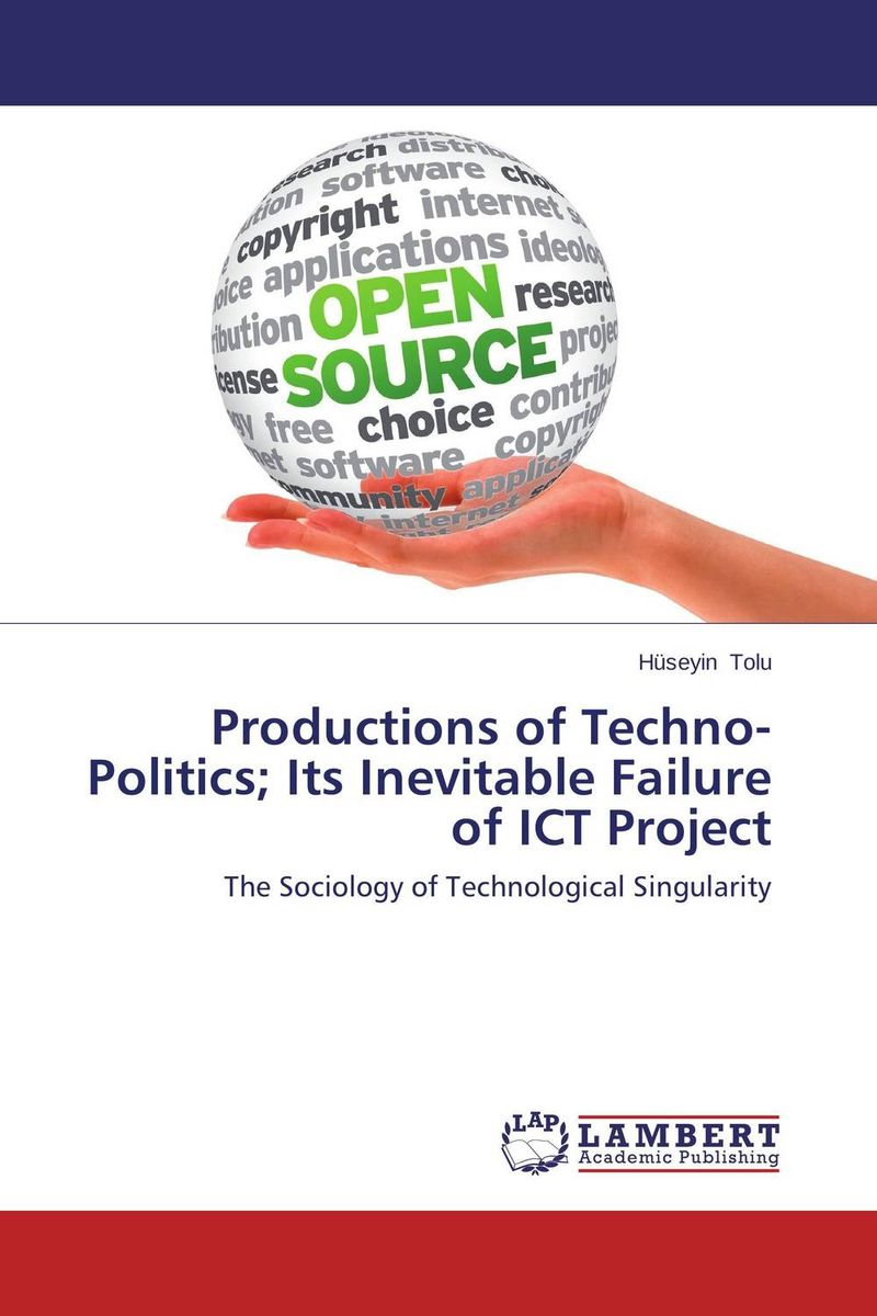 Productions of Techno-Politics; Its Inevitable Failure of ICT Project колонка dialog ap 230