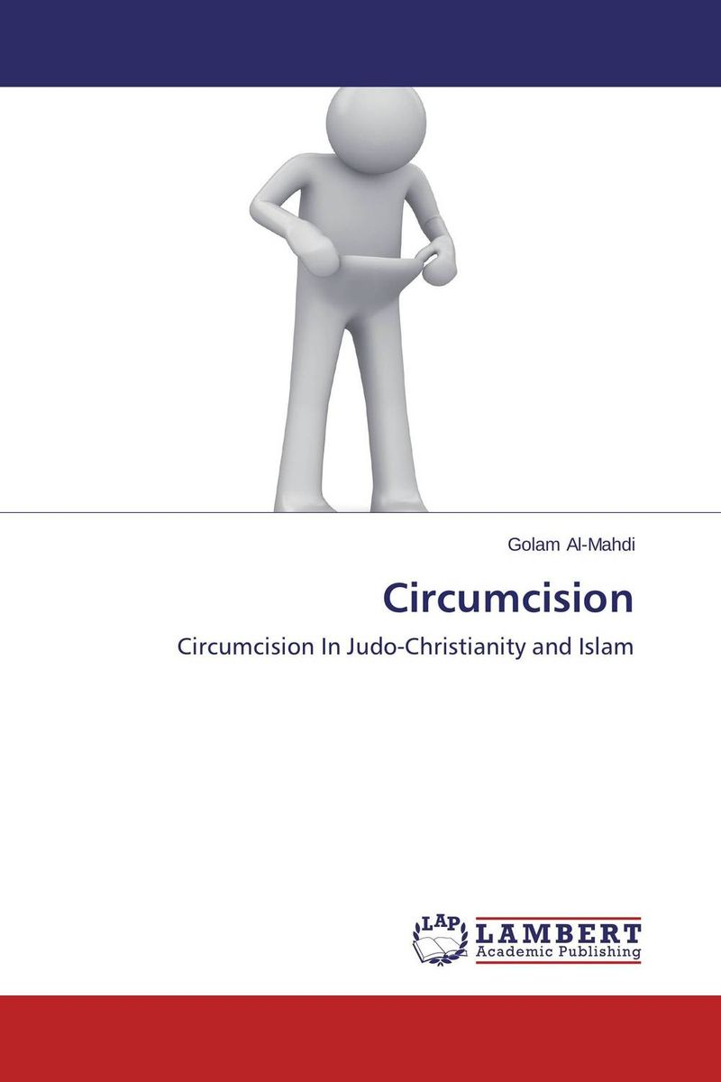 Circumcision circumcision