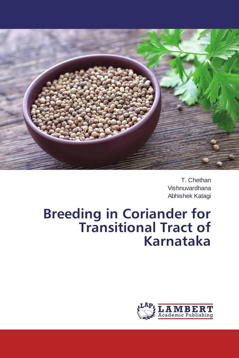 Breeding in Coriander for Transitional Tract of Karnataka beekeeping breeding queen breeding tools queen marking bottle