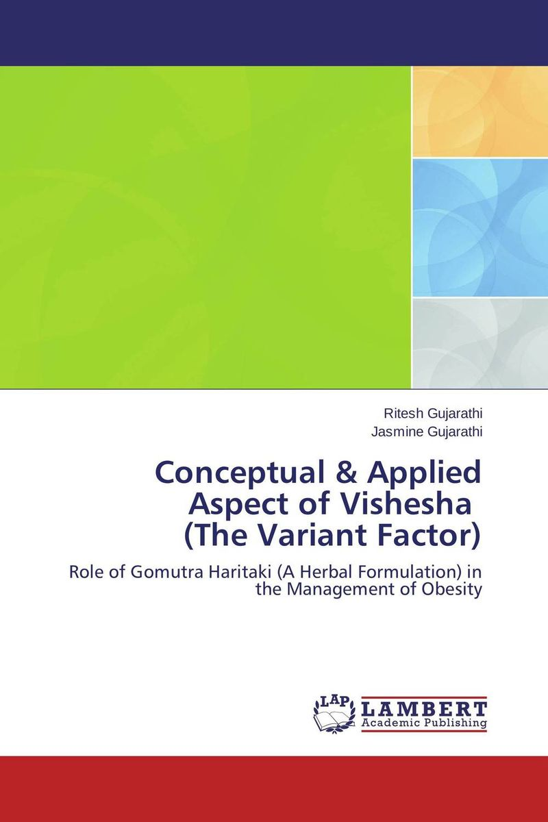 Conceptual & Applied Aspect of Vishesha (The Variant Factor) the economic principles of confucius and his sch