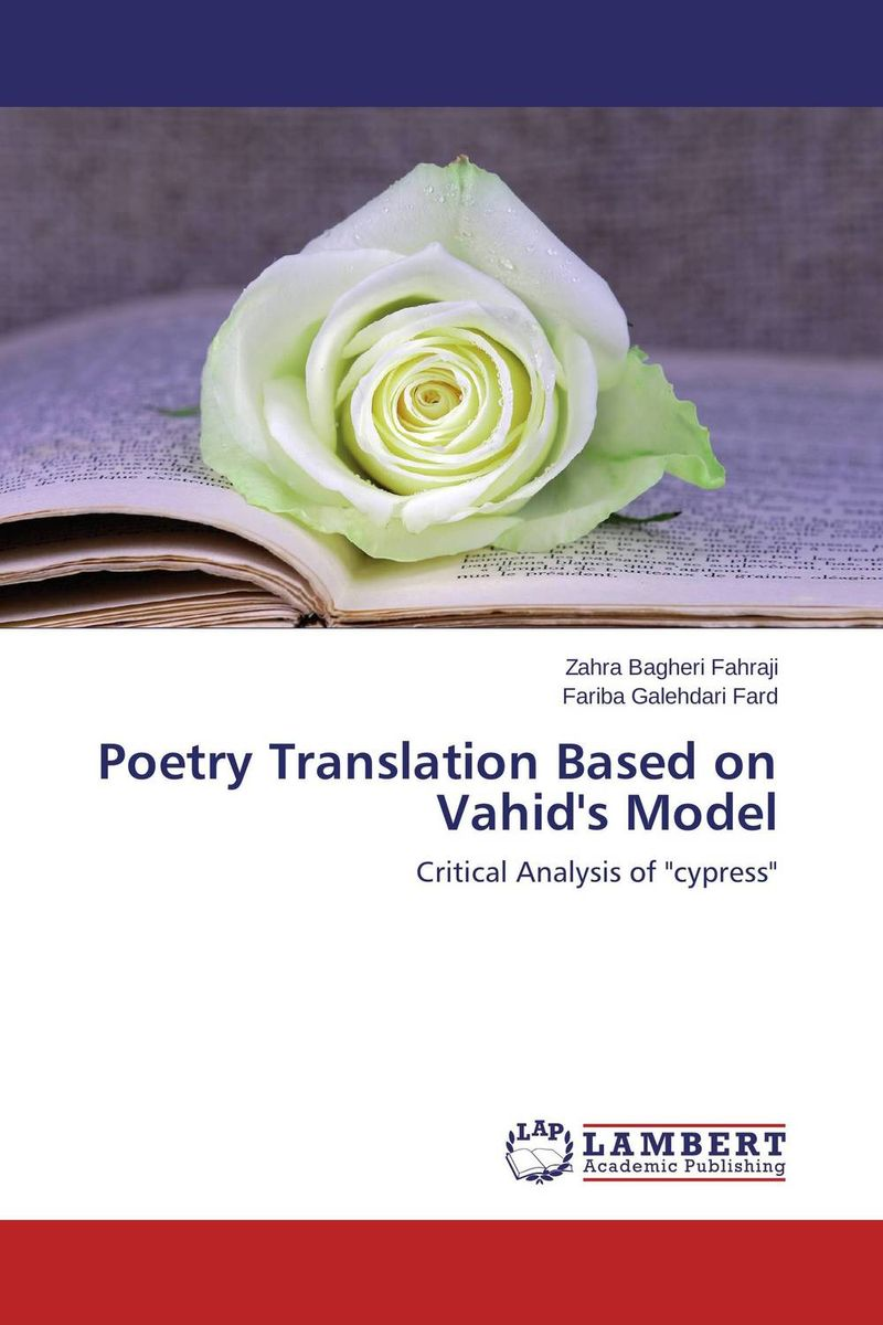 Poetry Translation Based on Vahid's Model the handbook of translation and cognition