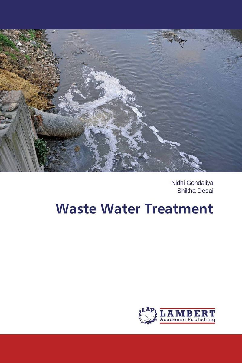 Waste Water Treatment купить
