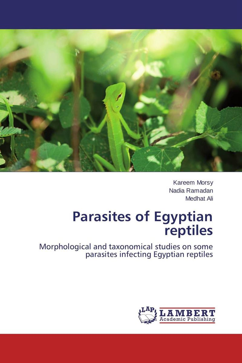 Parasites of Egyptian reptiles review of genus cotugnia diamare from maharashtra