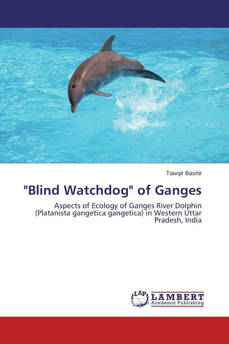 Blind Watchdog of Ganges the dam deluged gasping ganges vol 2