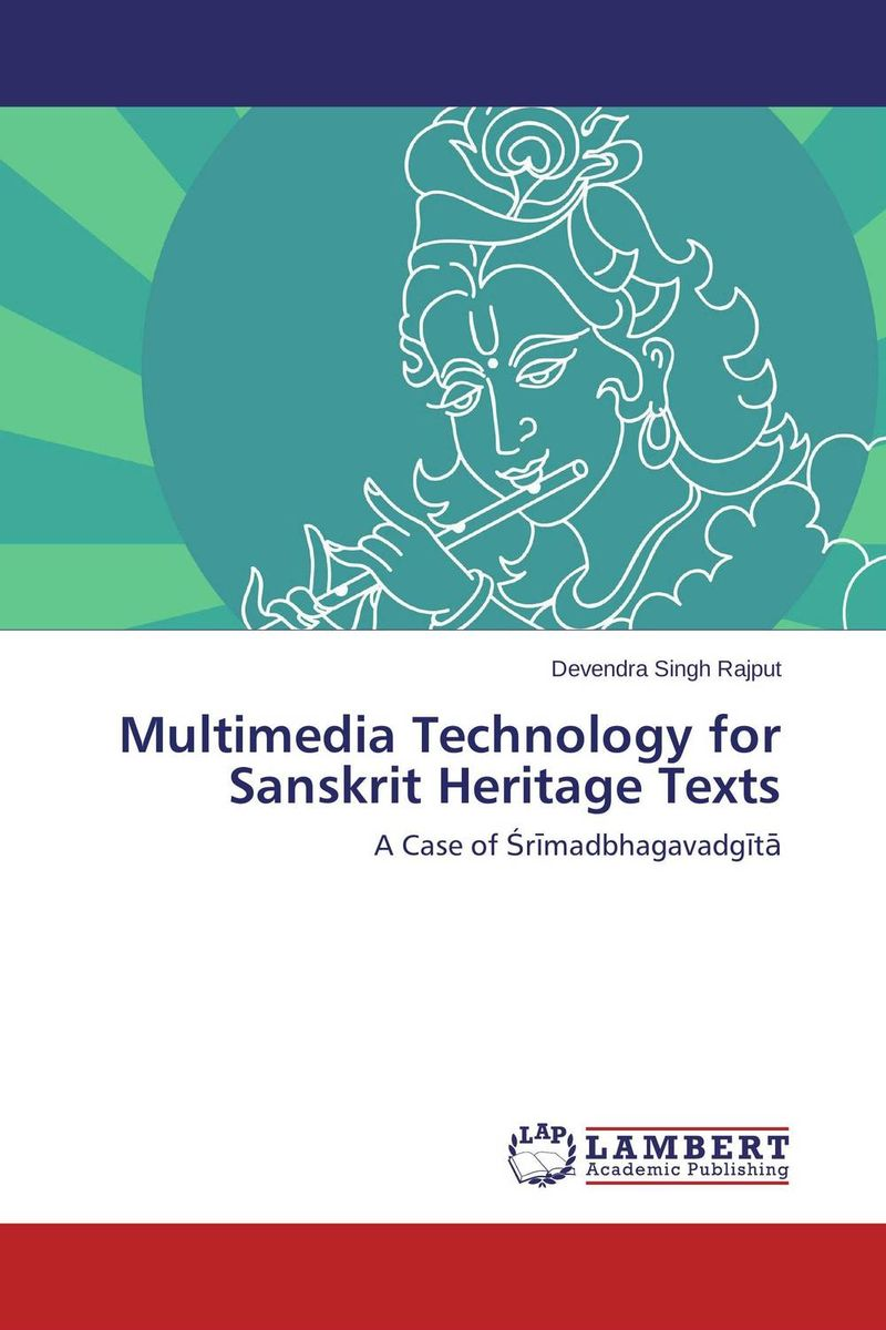 Multimedia Technology for Sanskrit Heritage Texts heritage and non heritage chinese students learning strategy