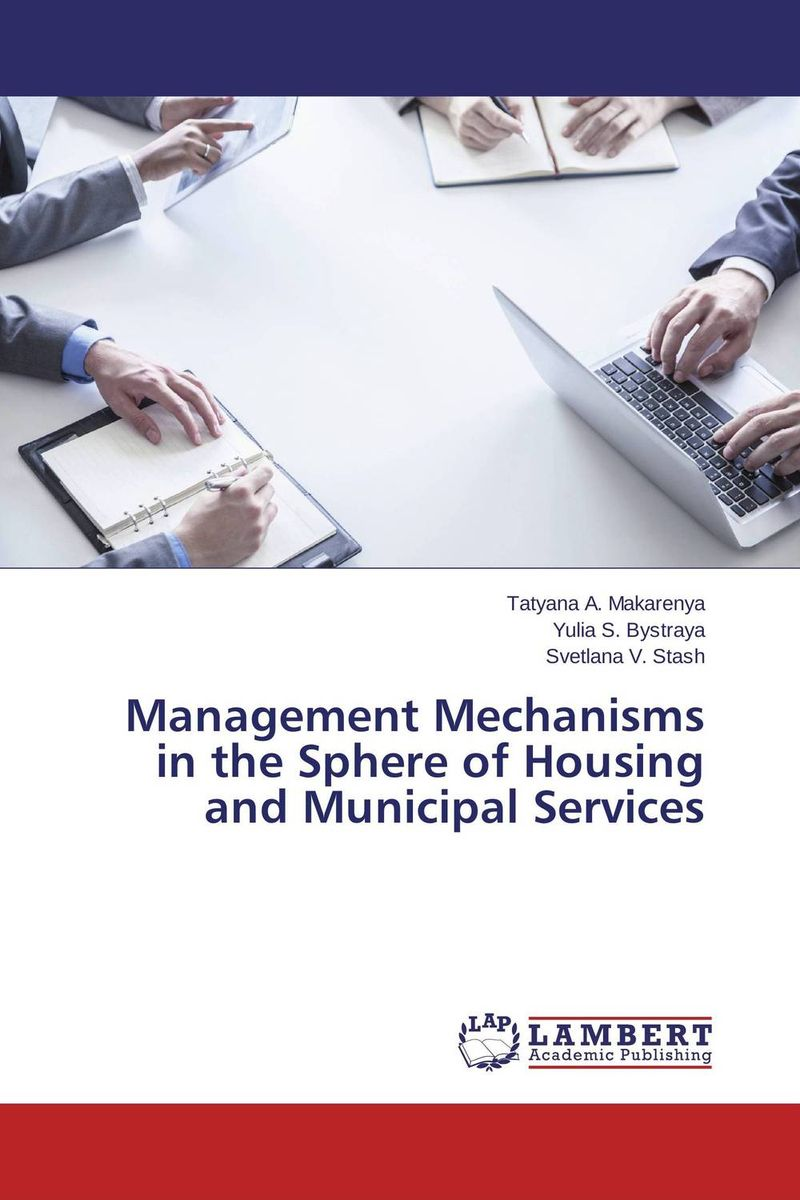 Management Mechanisms in the Sphere of Housing and Municipal Services sifma the fundamentals of municipal bonds