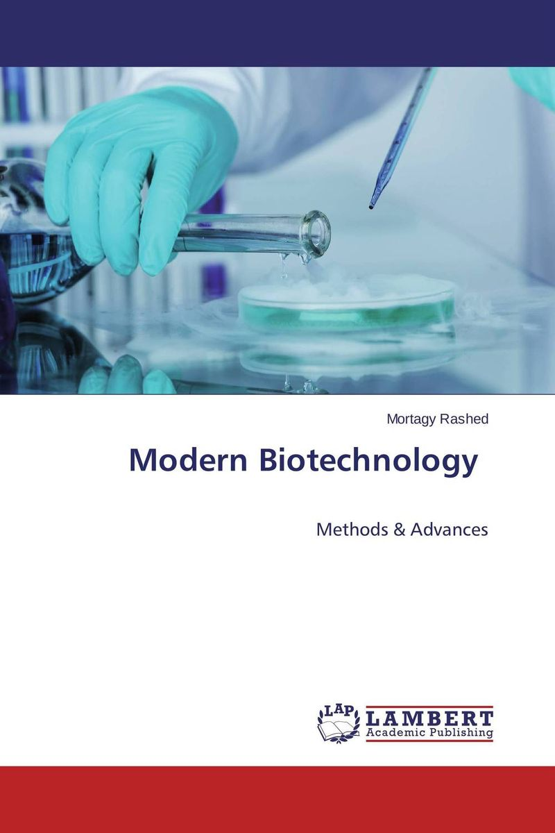 Modern Biotechnology adding value to the citrus pulp by enzyme biotechnology production
