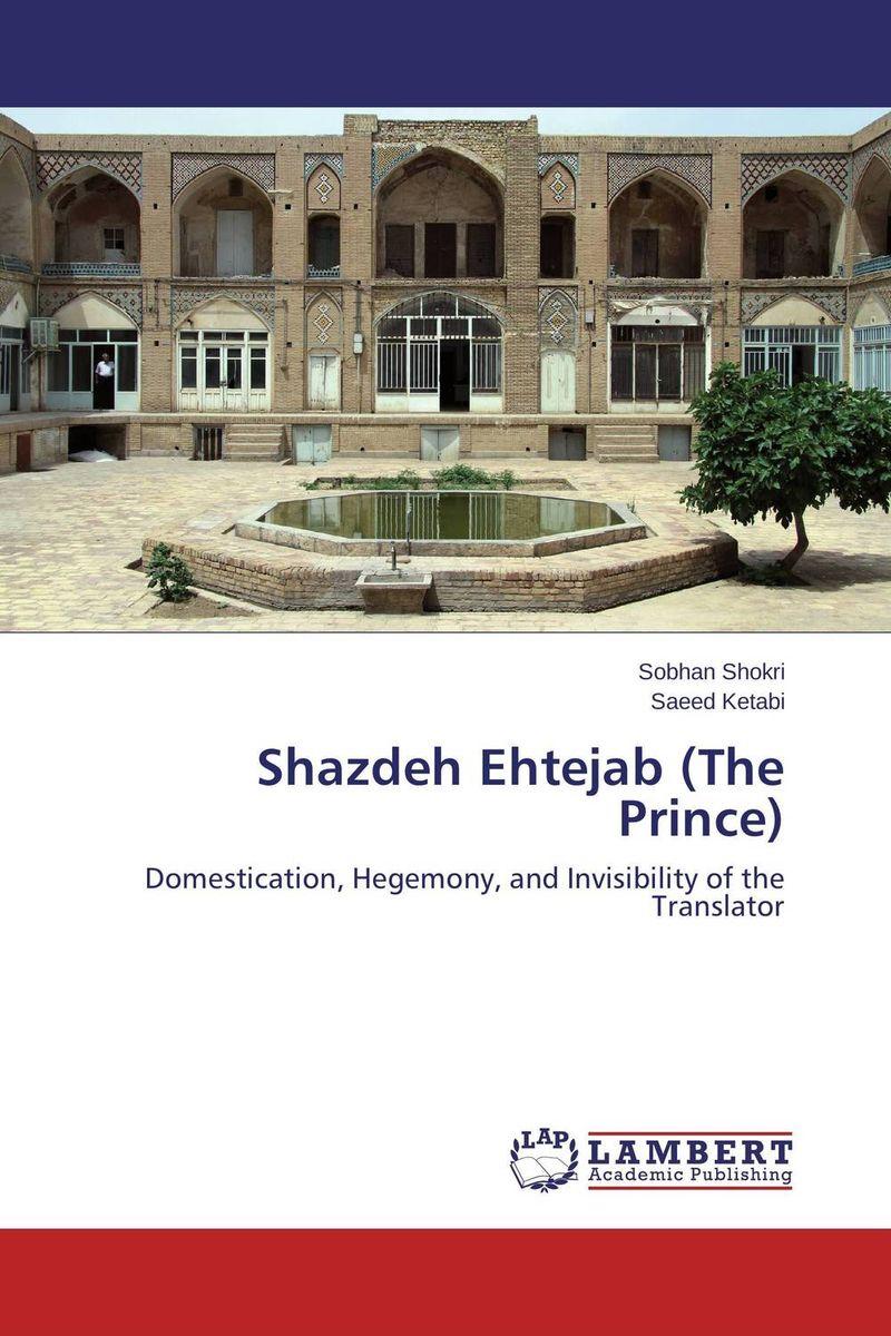 Shazdeh Ehtejab (The Prince) shazdeh ehtejab the prince