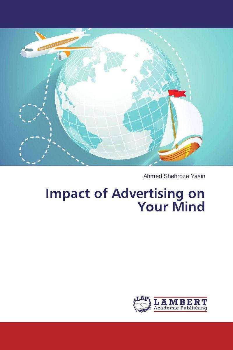 Impact of Advertising on Your Mind patrycja przytula and natalia chudzikiewicz the impact of estimation errors on the option pricing