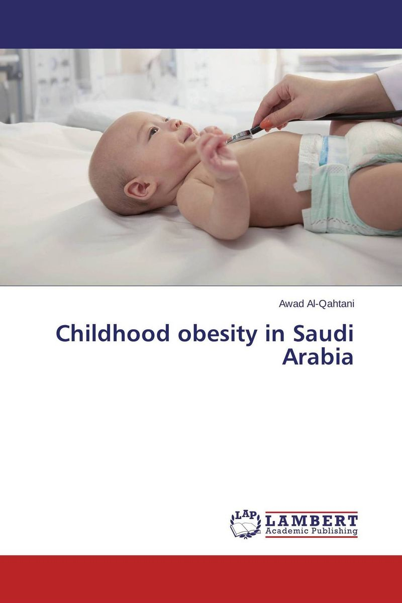 Childhood obesity in Saudi Arabia hormonal key players for obesity in children with down syndrome