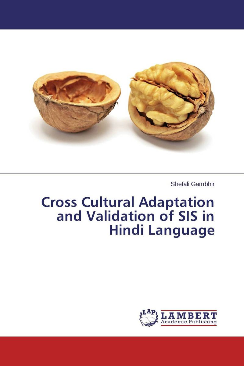 Cross Cultural Adaptation and Validation of SIS in Hindi Language sis 1 2017 flash 2015 hdd 500gb et 2015a activator for sis and et2015a unlimited install for cat