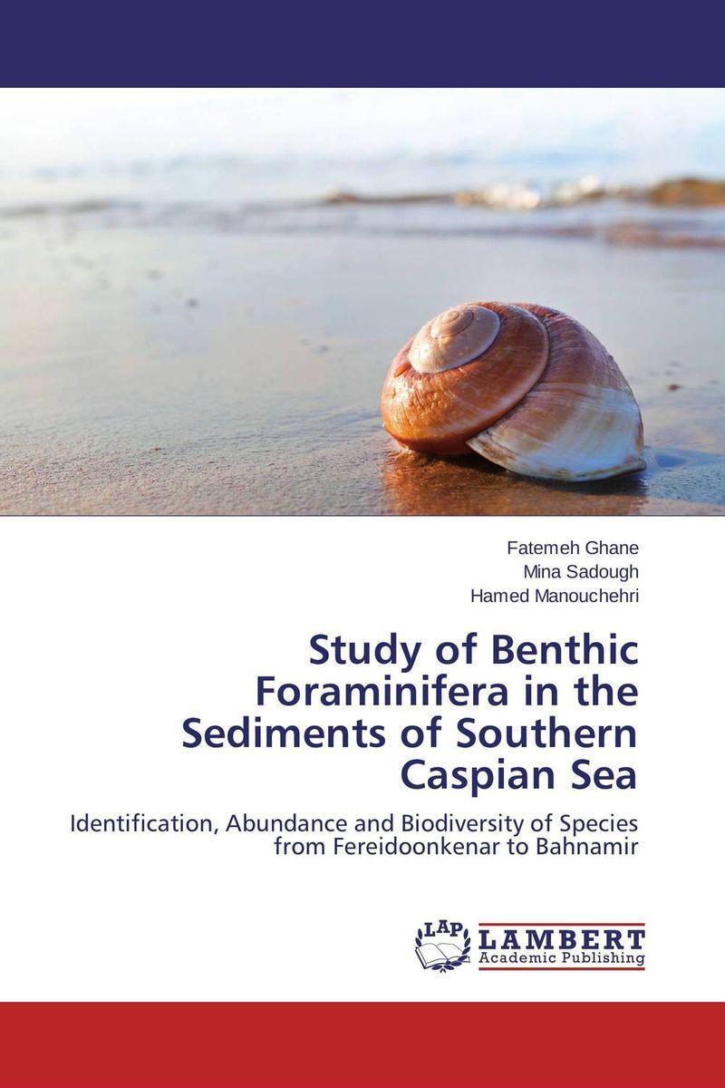 Study of Benthic Foraminifera in the Sediments of Southern Caspian Sea timed перегородка силиконовая межпальцевая ti 012 р р3