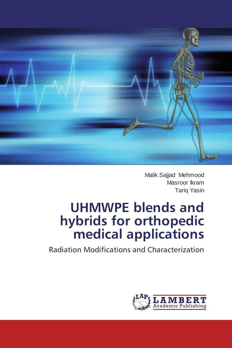 UHMWPE blends and hybrids for orthopedic medical applications radicals