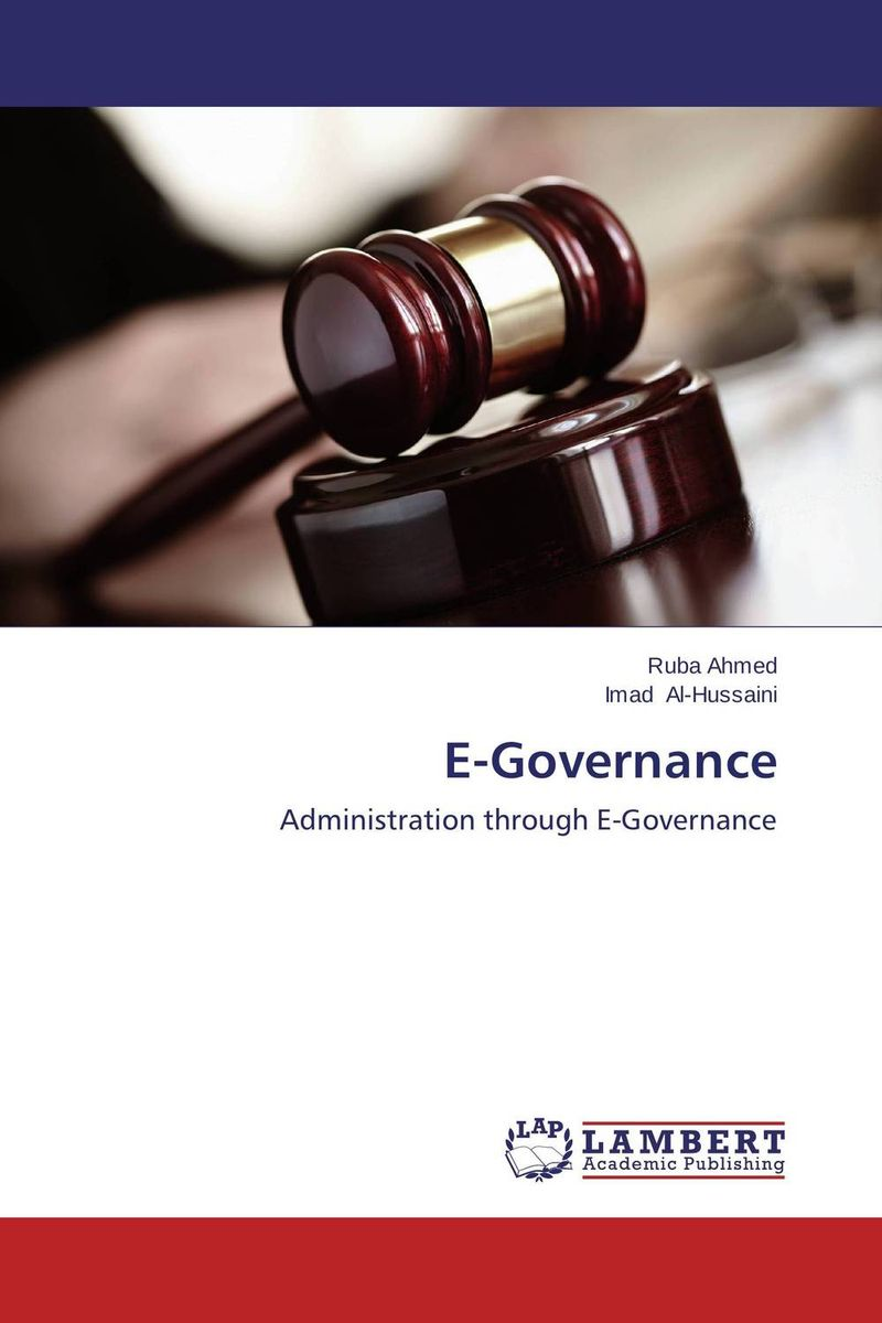 E-Governance e governance in district administration