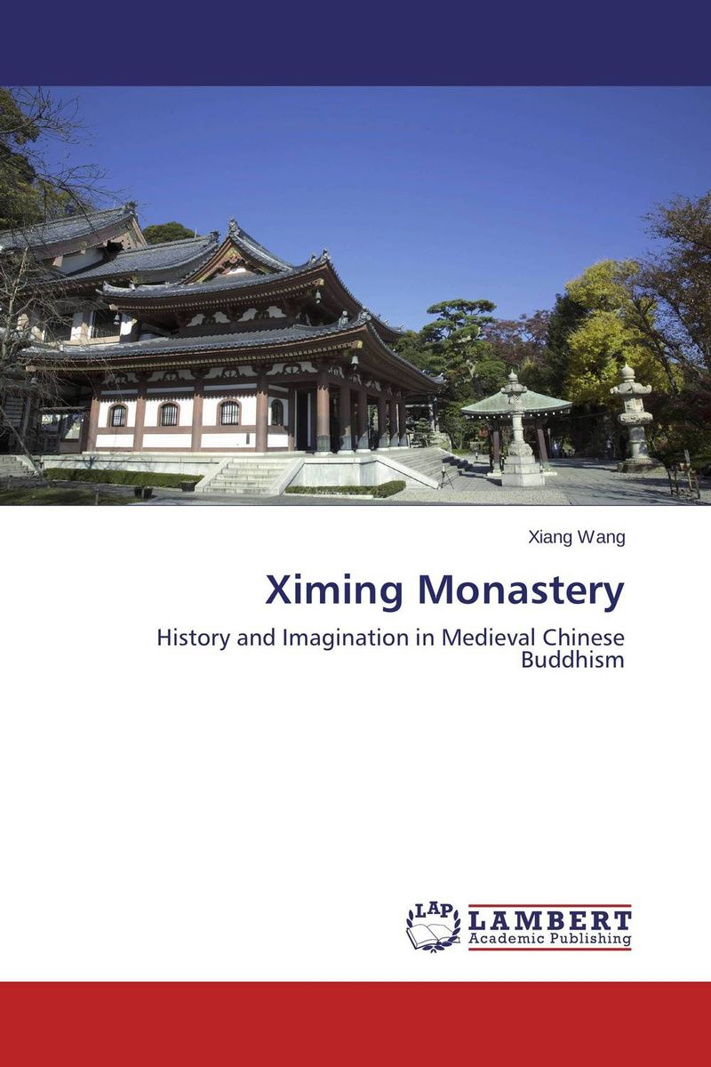 Ximing Monastery a study of the religio political thought of abdurrahman wahid