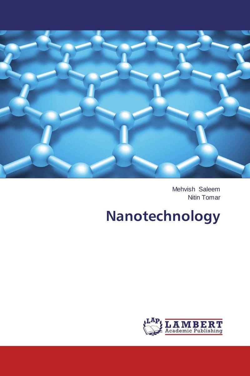 Nanotechnology growing medical marijuana securely and legally