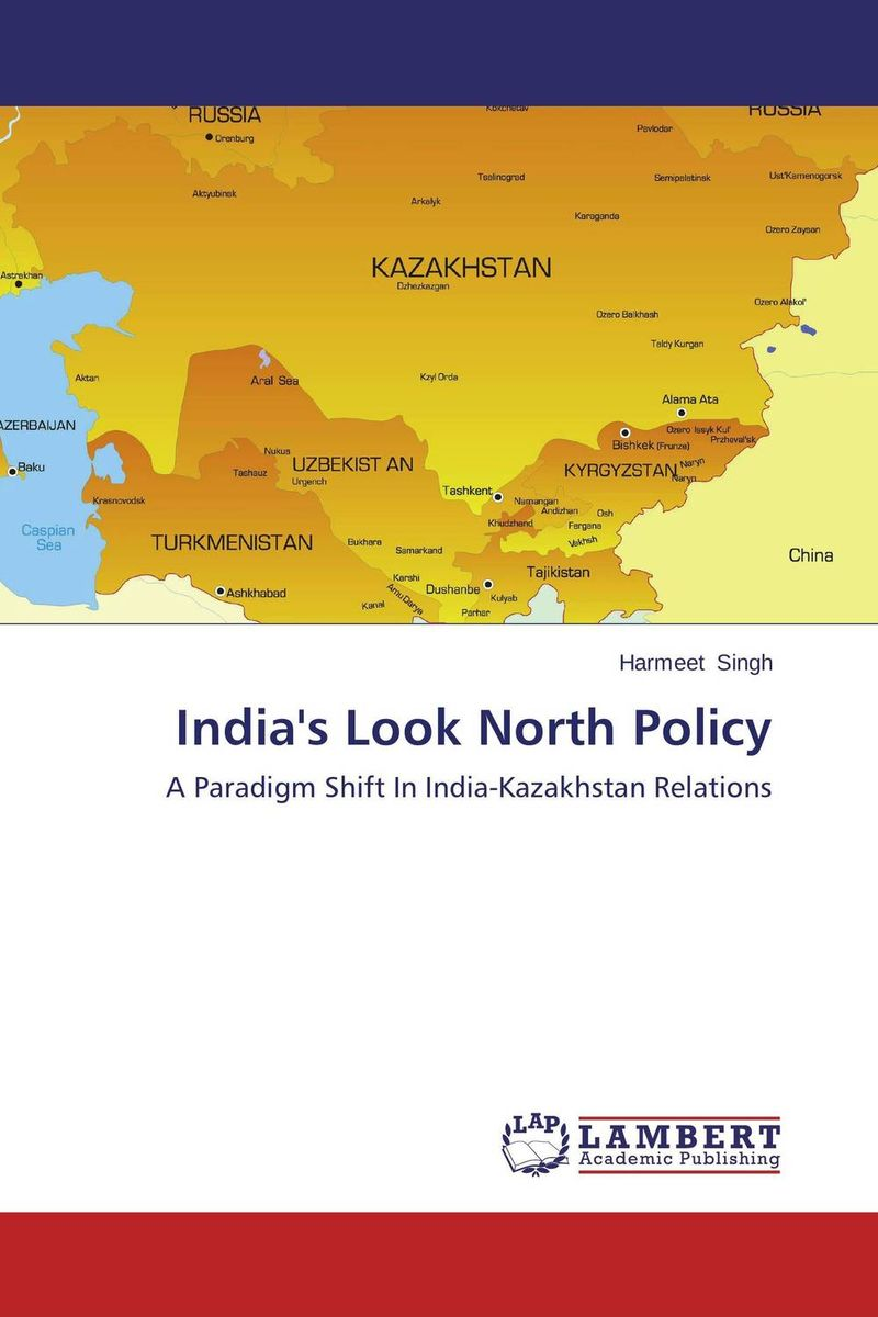 India's Look North Policy салфетки heart of india 200 5