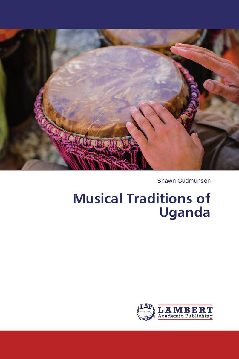 цена на Musical Traditions of Uganda
