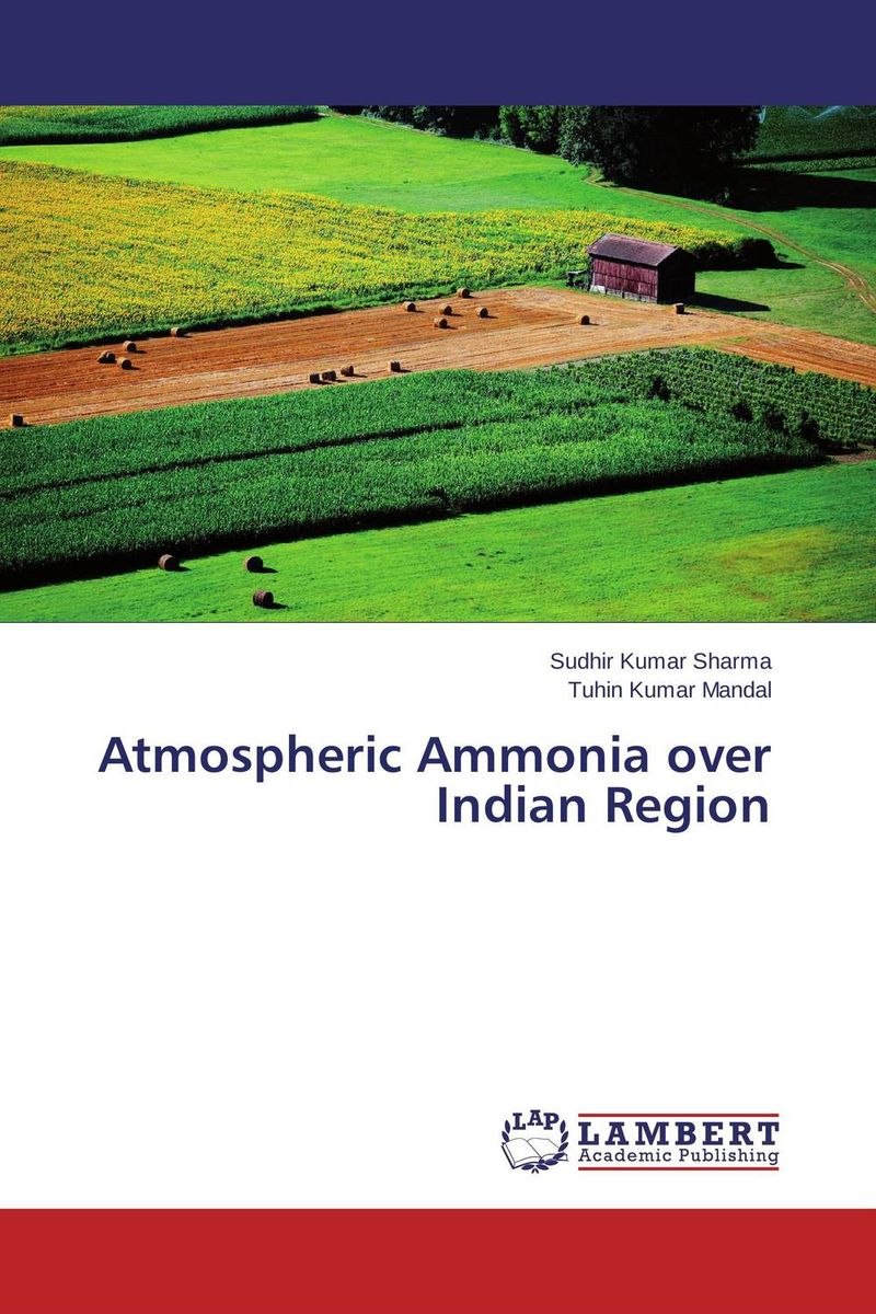 цена на Atmospheric Ammonia over Indian Region