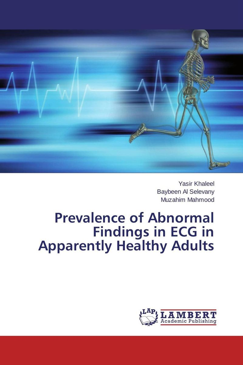 Prevalence of Abnormal Findings in ECG in Apparently Healthy Adults 50pairs lot emergency supplies ecg defibrillation electrode patch prompt aed defibrillator trainer accessories not for clinical