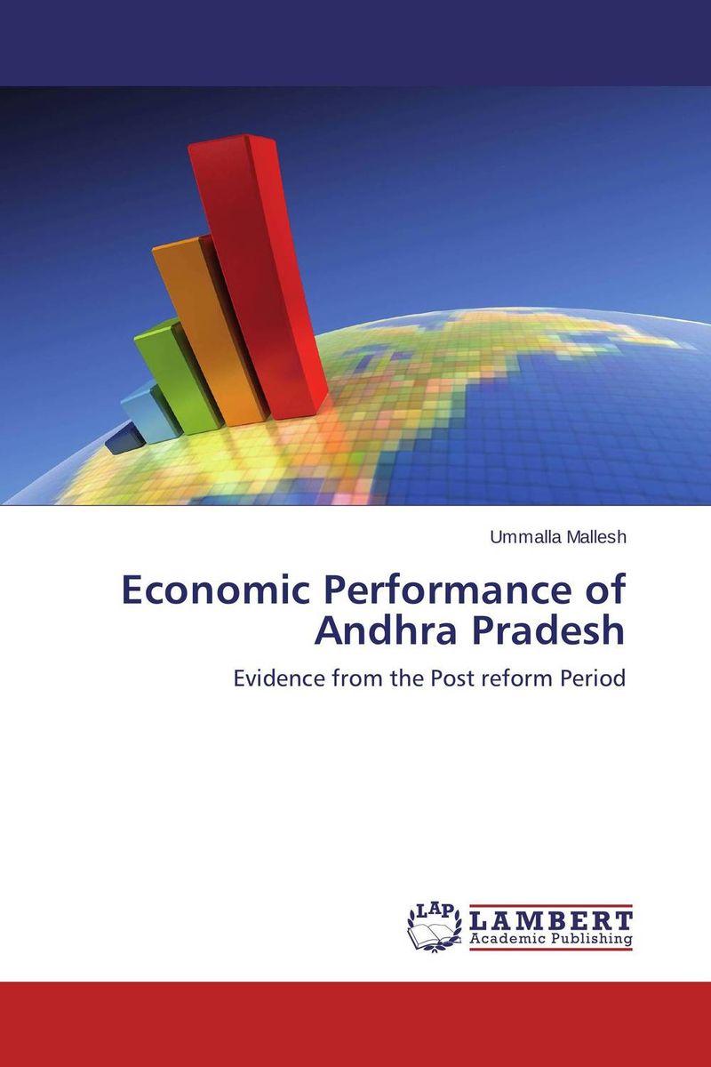Economic Performance of Andhra Pradesh сборник статей ethnic conflicts in the baltic states in post soviet period