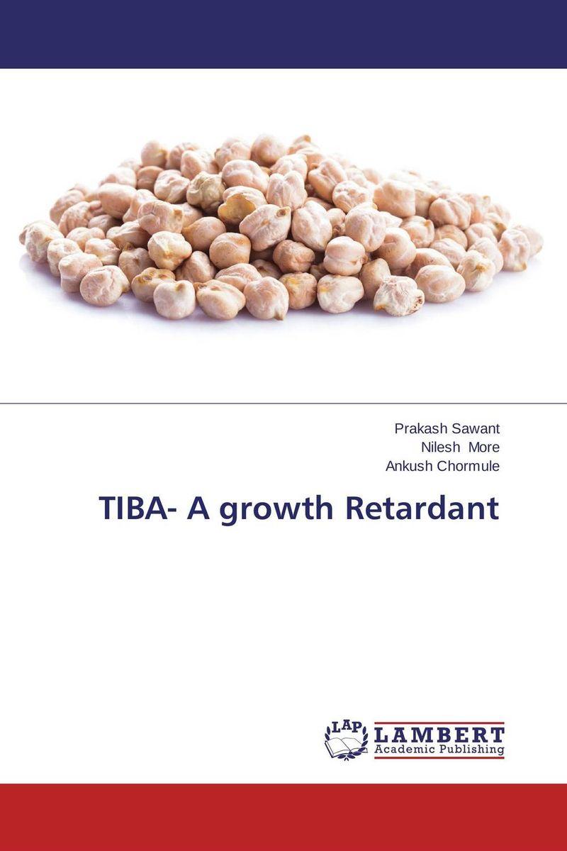 TIBA- A growth Retardant майка классическая printio sadhus of india