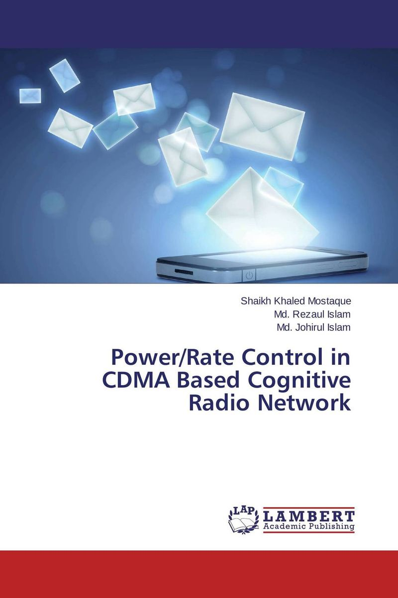 Power/Rate Control in CDMA Based Cognitive Radio Network