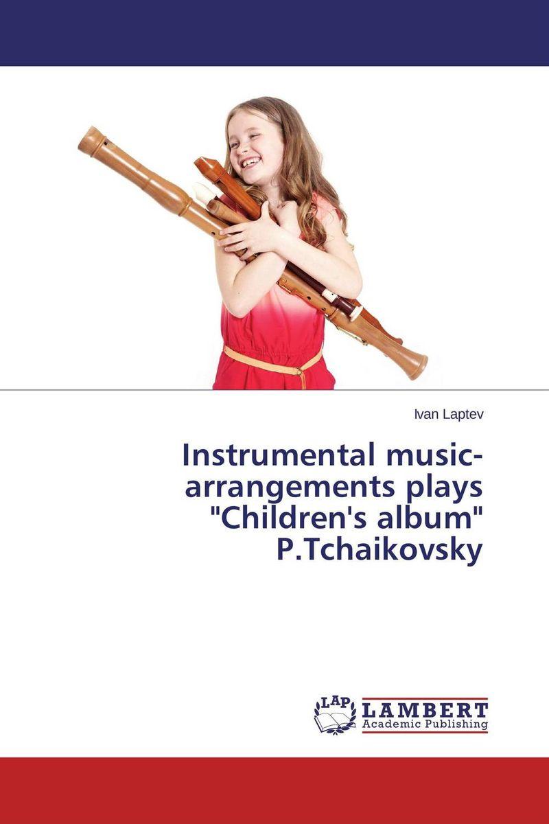 Instrumental music-arrangements plays Children's album P.Tchaikovsky the witches plays for children