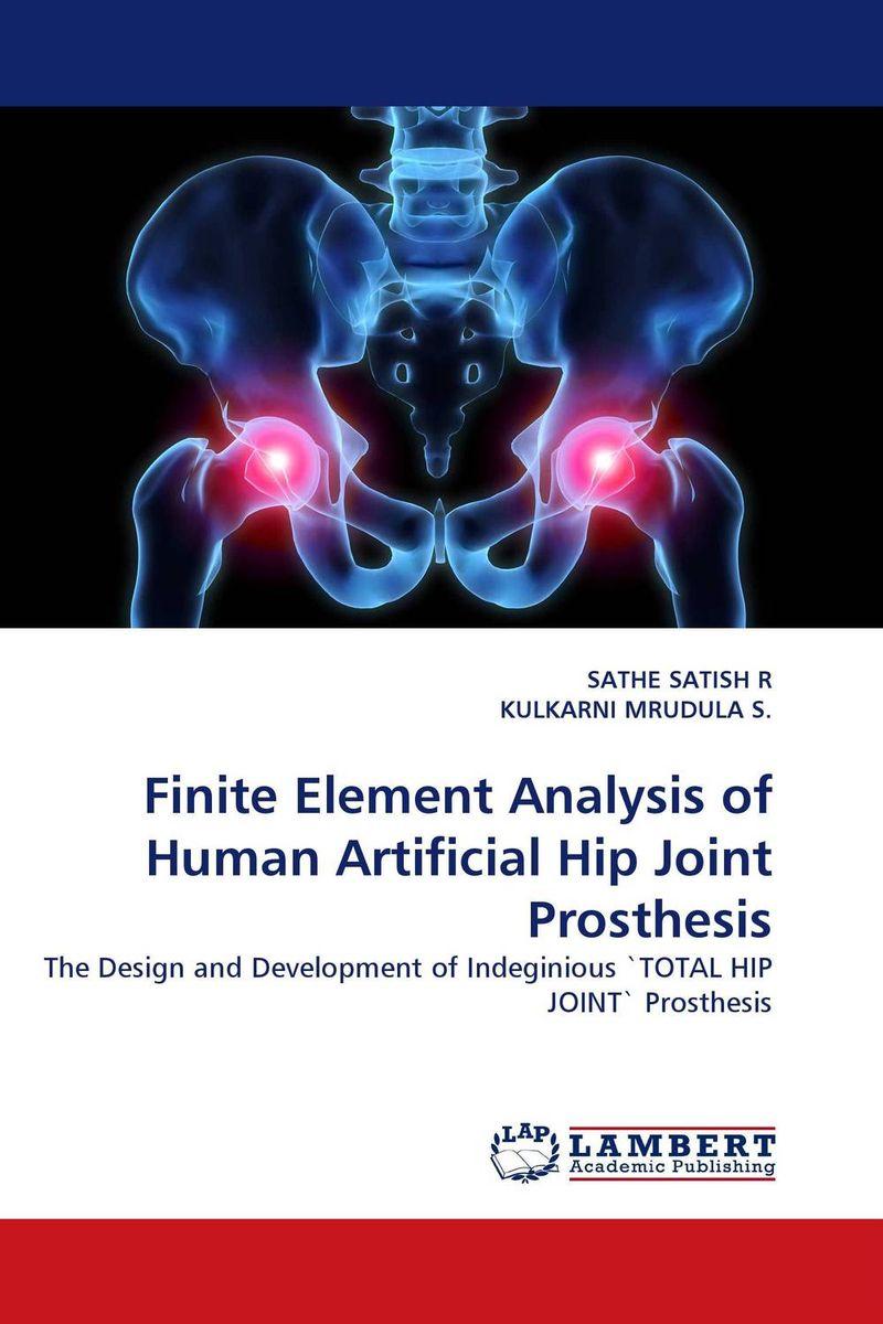 Finite Element Analysis of Human Artificial Hip Joint Prosthesis майка классическая printio sadhus of india