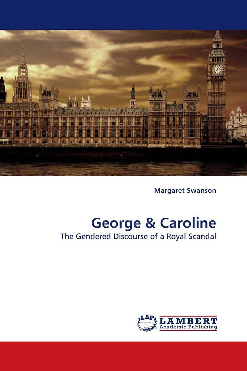 George & Caroline chris wormell george and the dragon