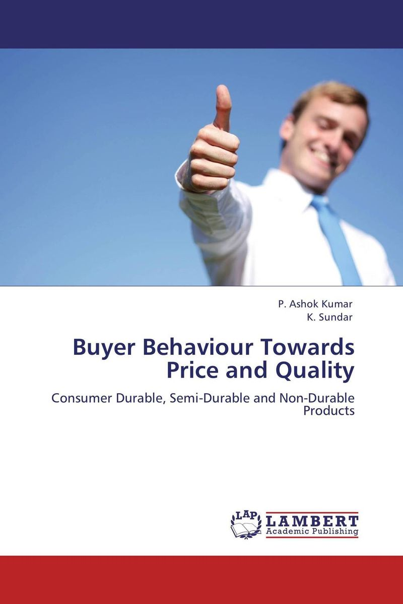 Buyer Behaviour Towards Price and Quality мамуляндия футболка для мальчика мамуляндия