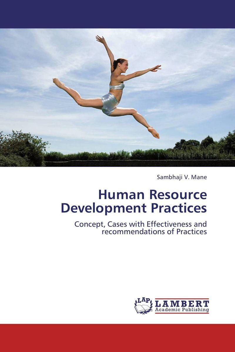 Human  Resource  Development  Practices theories and practices of human resource management from quran