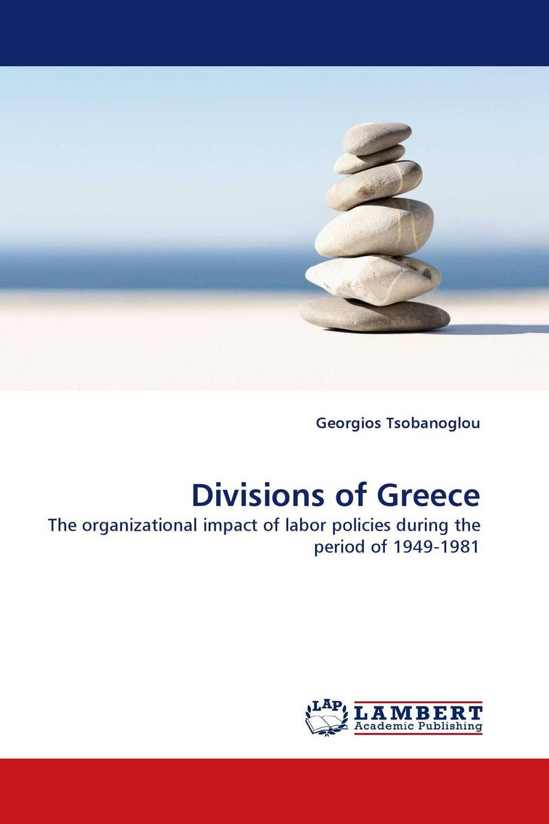 Divisions of Greece