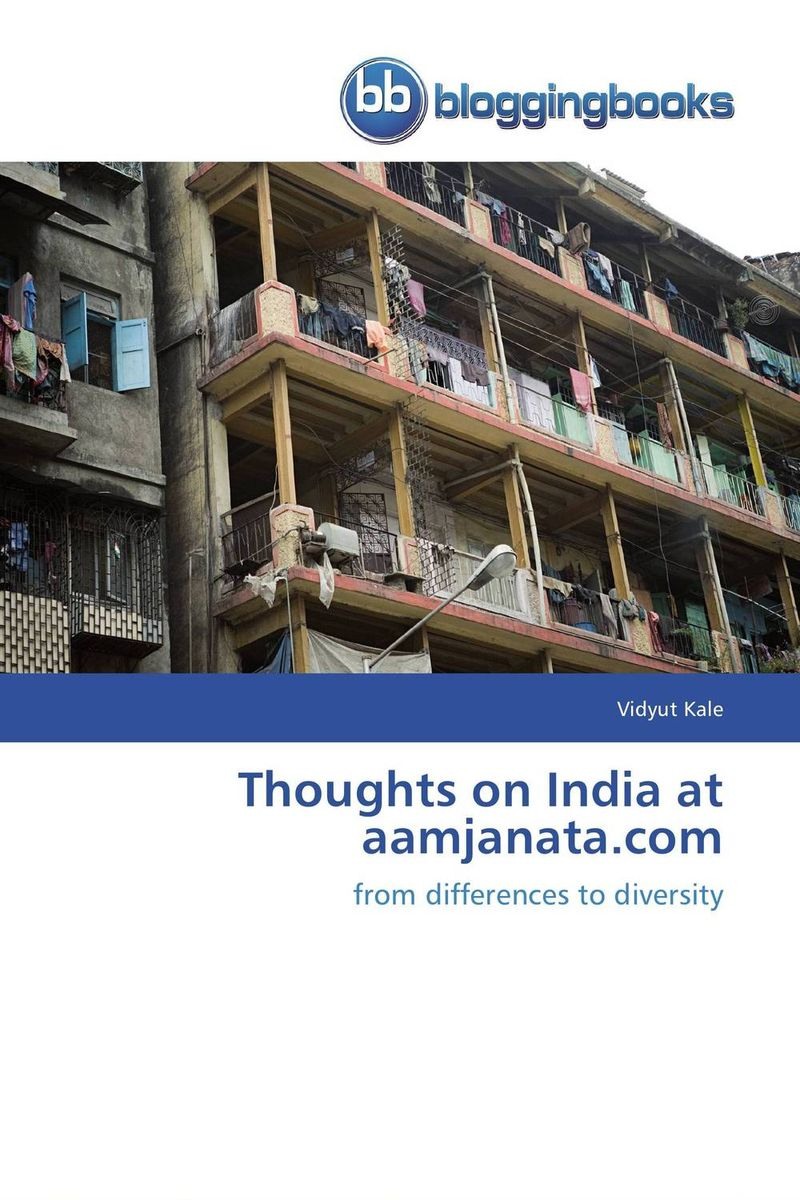 Thoughts on India at aamjanata.com some thoughts on the common toad