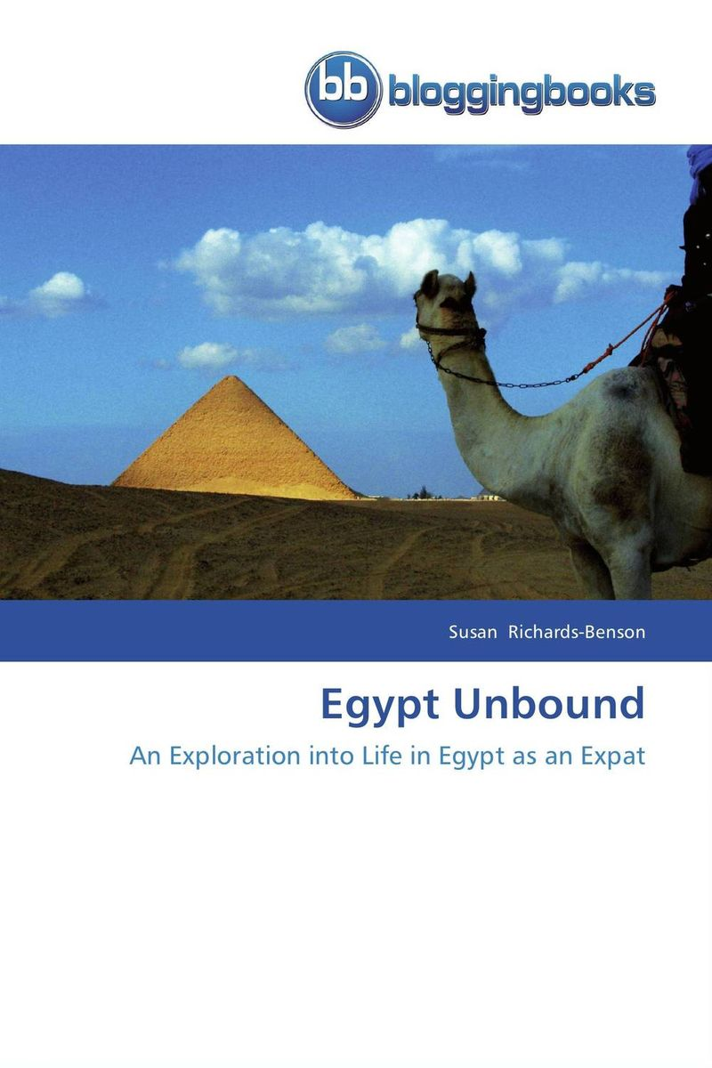 Egypt Unbound christ the lord out of egypt