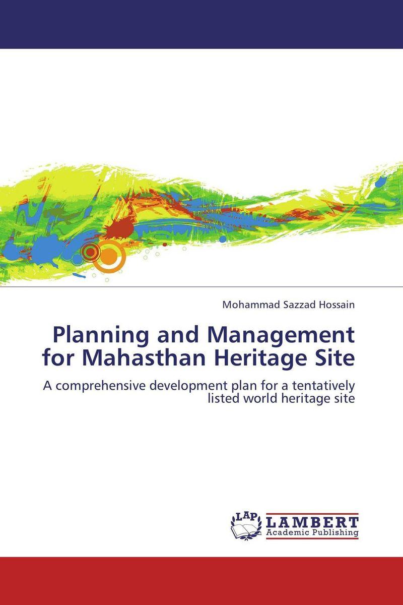 Planning and Managem...