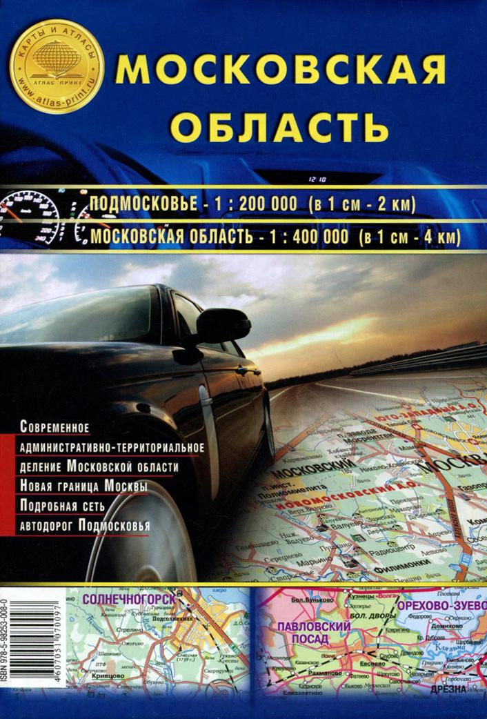 Московская область. Карта