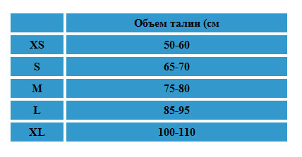 GezanneКорректор осанки (XL) Gezatone