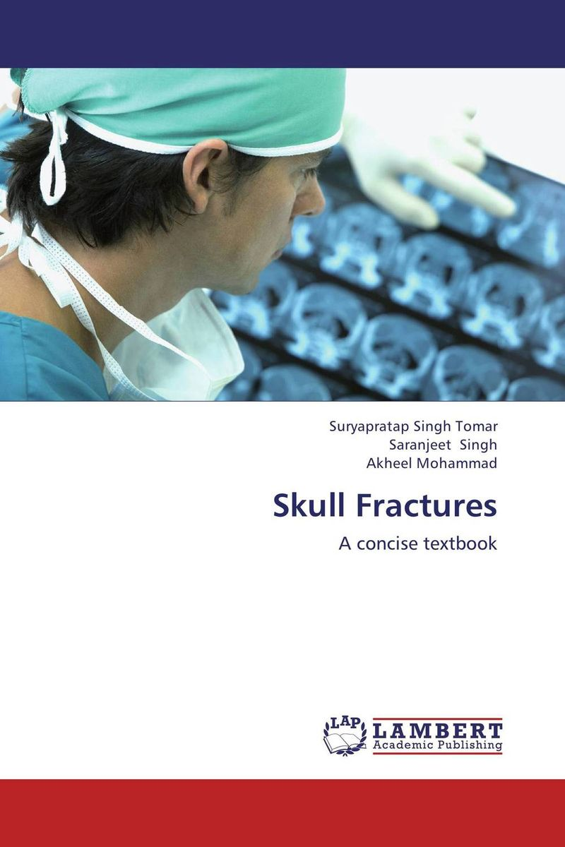 Skull Fractures майка классическая printio the skull of a hero