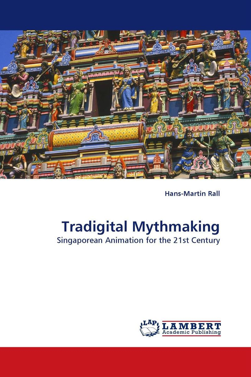 Tradigital Mythmaking poe e a the best of edgar allan poe vol 2 эдгар аллан по избранное кн на англ яз