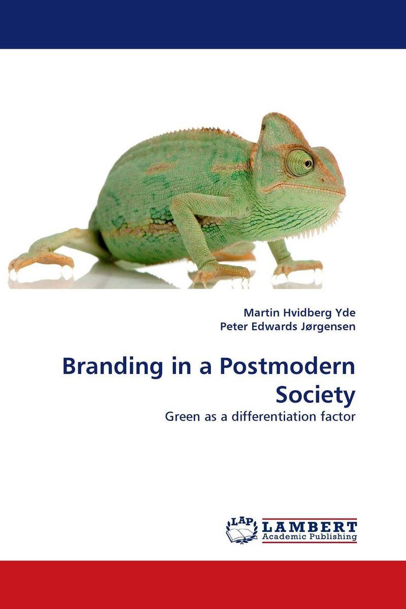 Branding in a Postmodern Society hype hy004burye53