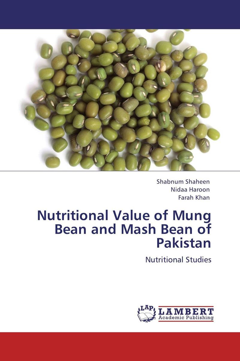 Фото Nutritional Value of Mung Bean and Mash Bean of Pakistan