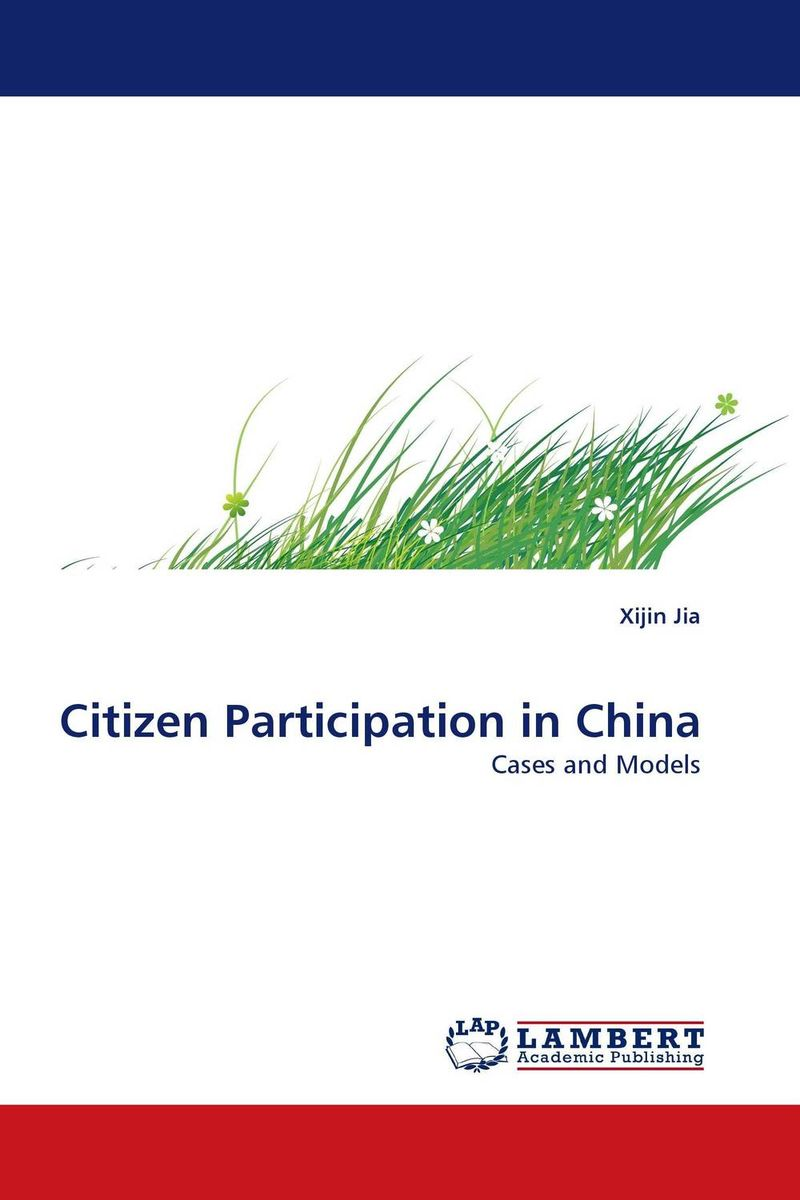 Citizen Participation in China цена и фото