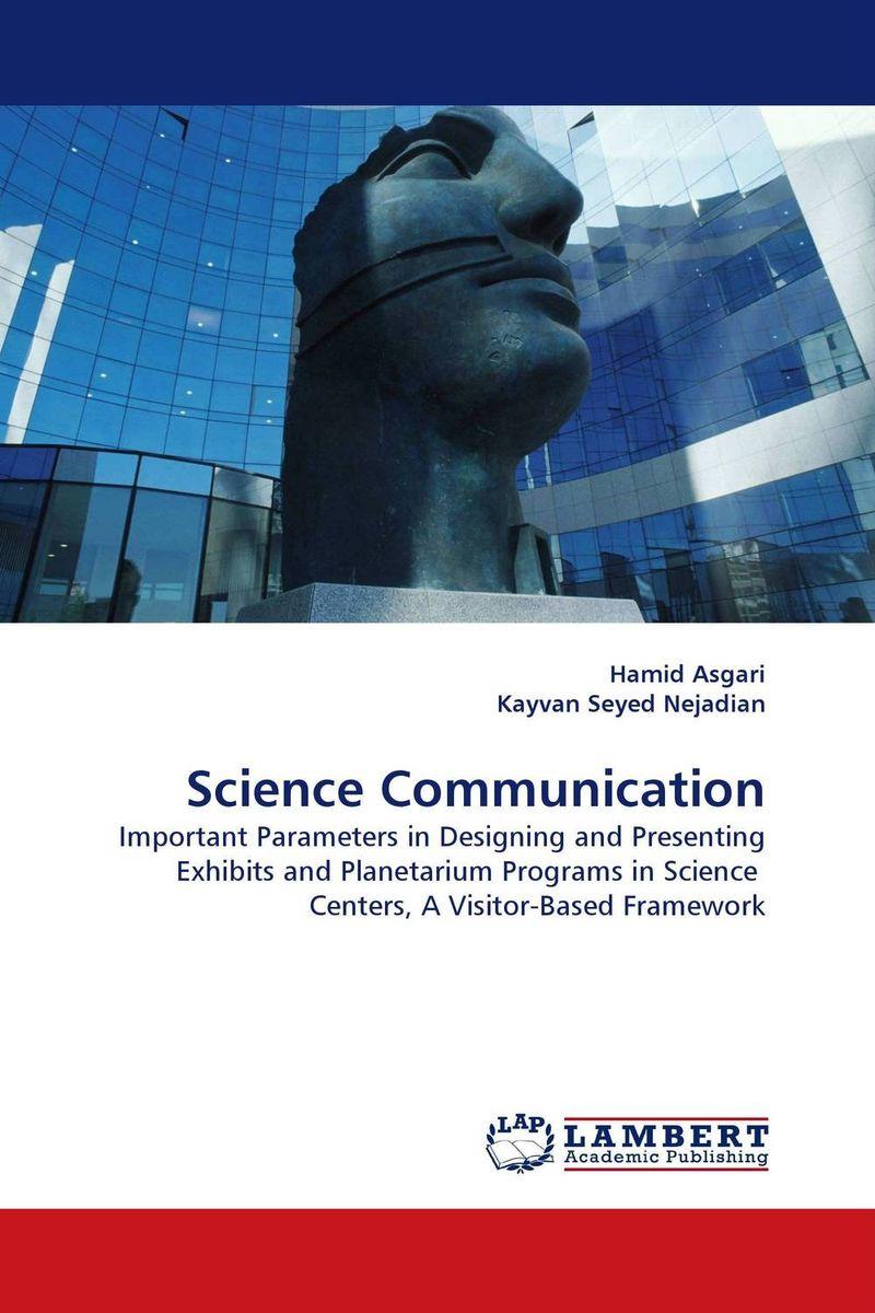 купить Science Communication недорого