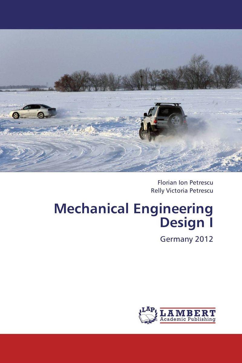 Mechanical Engineering Design I kinematics