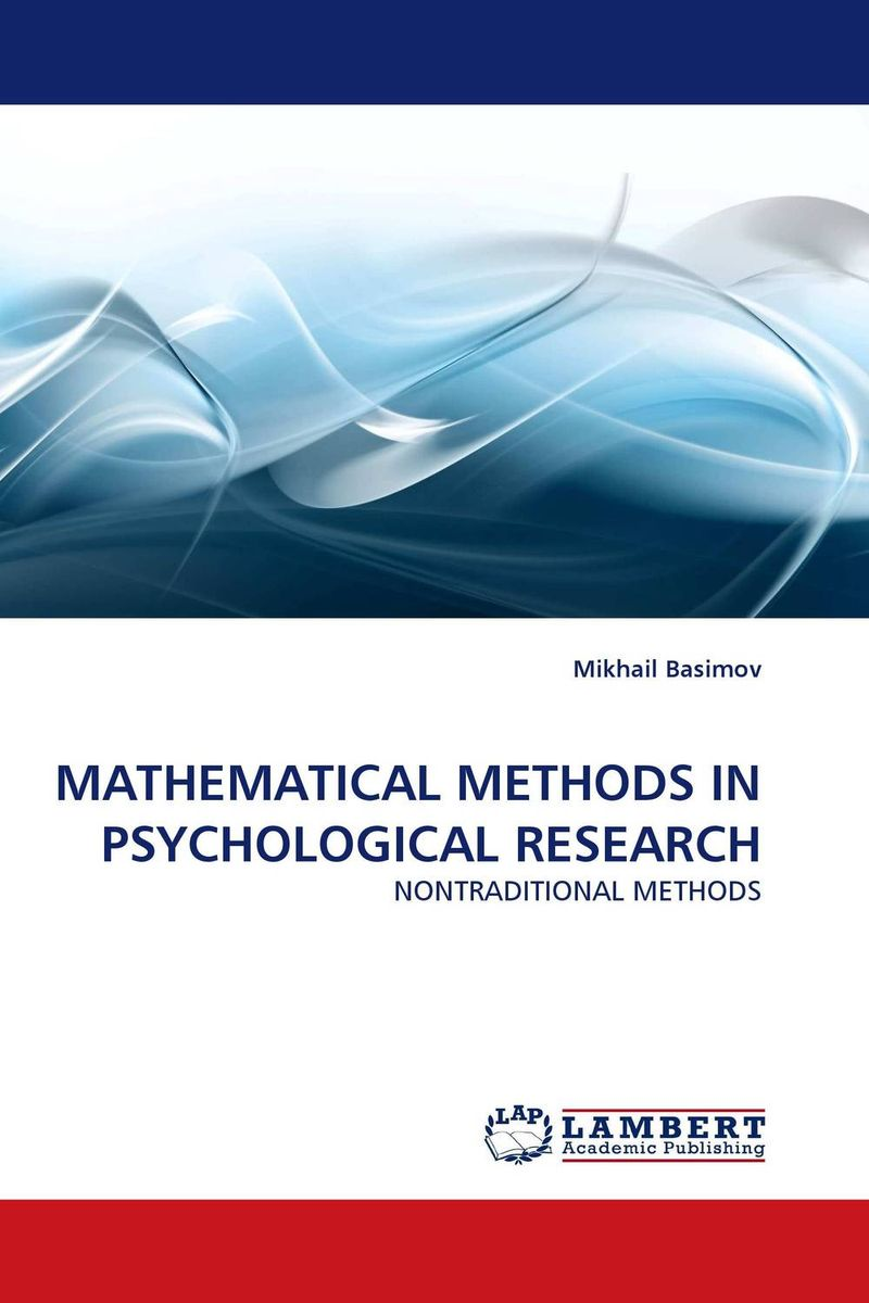 MATHEMATICAL METHODS IN PSYCHOLOGICAL RESEARCH epilepsy in children psychological concerns